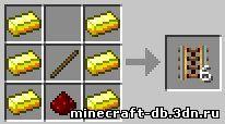 Электро рельсы / Minecraft / Крафтинг
